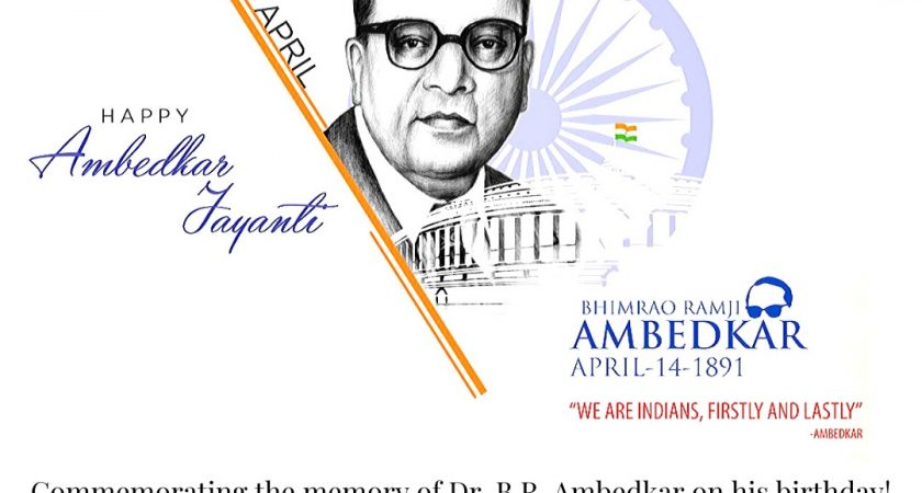 129th Birth Anniversary of Dr. Ambedkar